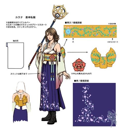yuna_design.jpg